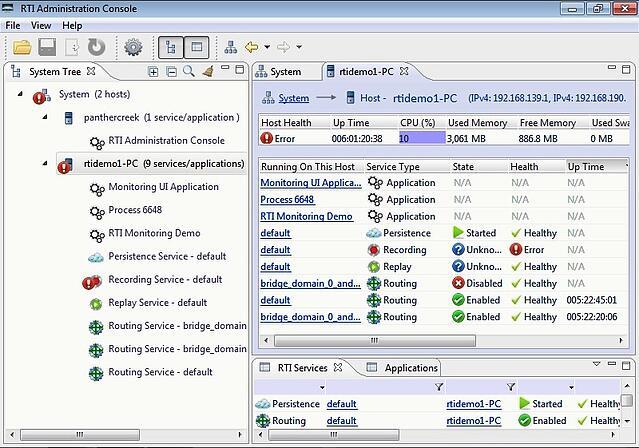 Admin Console Screenshot 1