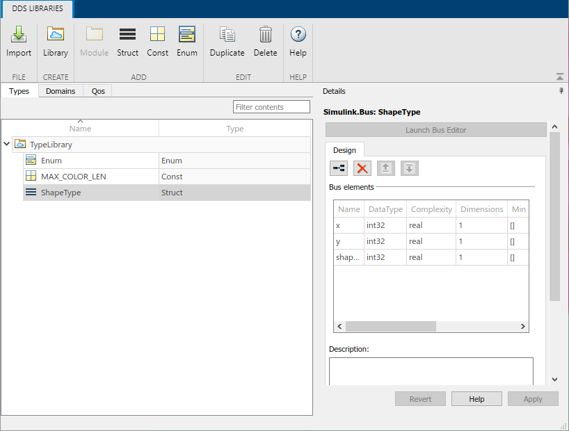 Step2_DDS Dictionary for managing Domain, Topic, Type and QoS